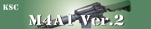 KSC M4A1Ver2